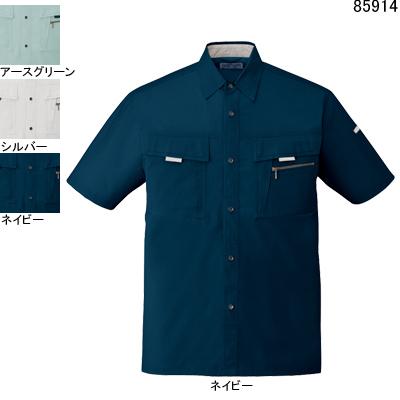 自重堂 85914 まるごとストレッチ半袖シャツ フェブロサマーストレッチトロ(ポリエステル90%・綿10%) ストレッチ伸び率約12% 帯電防止素材
