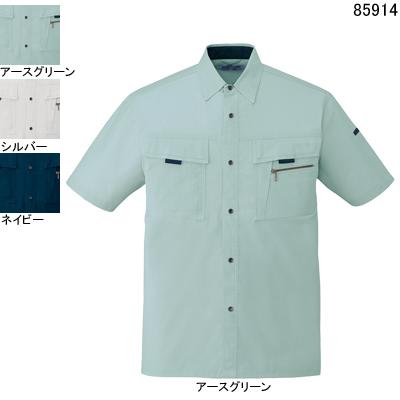 作業着 作業服 自重堂 85914 まるごとストレッチ半袖シャツ 5L・アースグリーン039