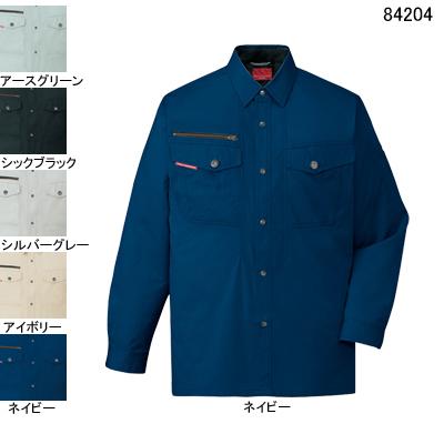 自重堂 84204 ストレッチ長袖シャツ サマーツイル(綿100%) ストレッチ 防縮防シワ加工