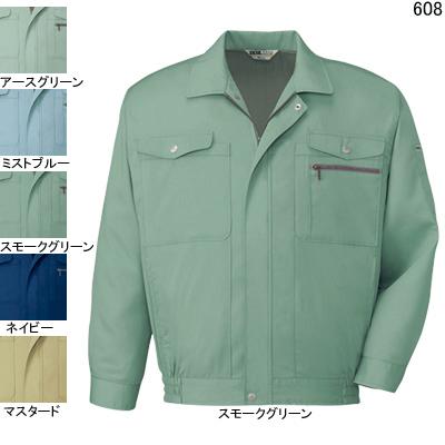 作業着 作業服 自重堂 608 抗菌・防臭長袖ブルゾン XL・スモークグリーン062