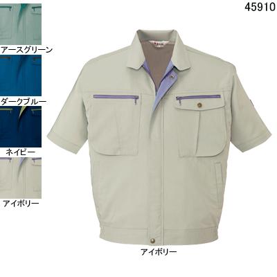作業着 作業服 自重堂 45910 ストレッチ半袖ブルゾン 4L・アイボリー017