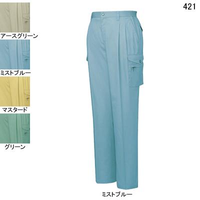 作業着 作業服 作業ズボン 自重堂 421 ツータックカーゴパンツ XL・ミストブルー082