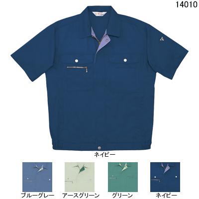 作業着 作業服 自重堂 14010 ノンプル半袖ブルゾン 5L・ネイビー011