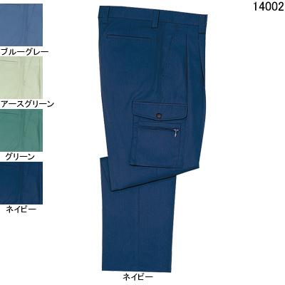 作業着 作業服 作業ズボン 自重堂 14002 ノンプルツータックカーゴパンツ W120・ネイビー011