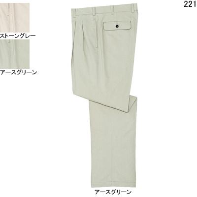 作業着 作業服 自重堂 221 ツータックパンツ W85・アースグリーン039