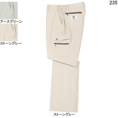 作業着 作業服 作業ズボン 自重堂 235 カーゴパンツ LL・ストーングレー050