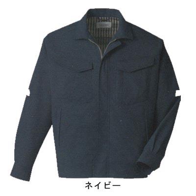 作業着 作業服 コーコス A-1420 ブルゾン 5L ネイビー1