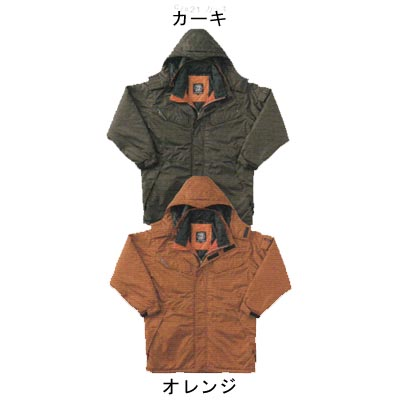 作業着 作業服 防寒着 防寒服 サンエス AG31121 防水防寒コート XL カーキ21