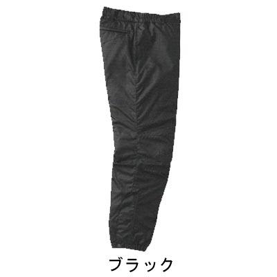作業着 作業服 防寒着 防寒服 サンエス AG31125 防水防寒パンツ L ブラック9
