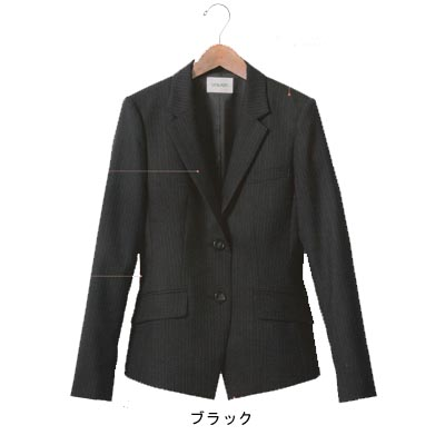 事務服・制服・オフィスウェア ユニレディ U2130 ジャケット 17号~19号