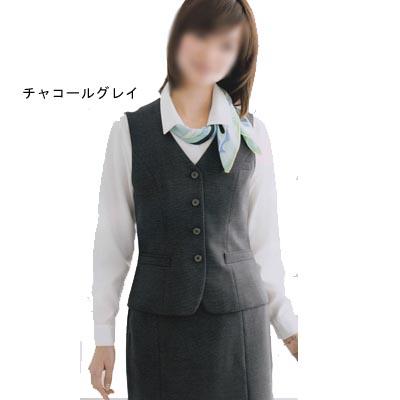 事務服・制服・オフィスウェア ユニレディ U5132 ベスト 13号 チャコールグレー19