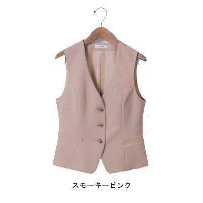 事務服・制服・オフィスウェア ユニレディ U5140 ベスト 9号 ピンク13
