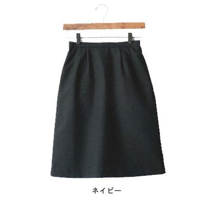 事務服・制服・オフィスウェア ユニレディ U9033 セミタイトスカート 86~91