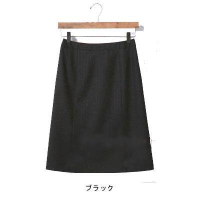 事務服・制服・オフィスウェア ユニレディ U9131 セミタイトスカート 21号~23号