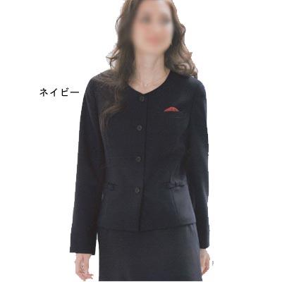事務服・制服・オフィスウェア ユニレディ H2140 ジャケット 13号 ネイビー10