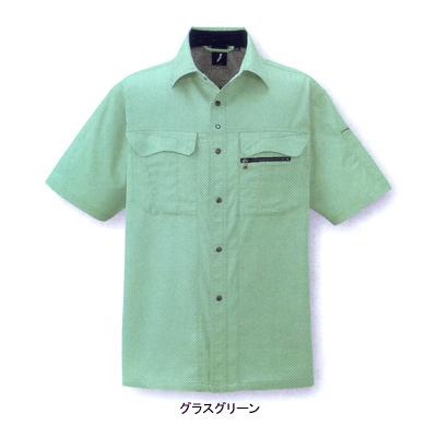 コーコス A-5577 エコストレッチ半袖シャツ エコスキート ストレッチライトツイル 綿70%・ポリエステル30% ストレッチ 帯電防止素材使用