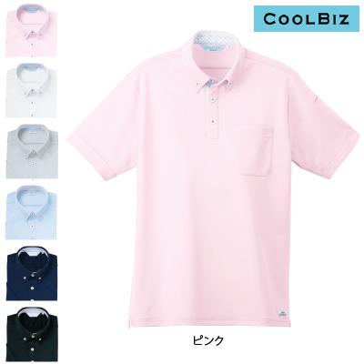 ジーベック 6180 半袖ポロシャツ スムースジャガード ポリエステル100% 軽量素材 消臭機能付き 吸汗性抜群 速乾性抜群 通気性抜群 伸縮素材