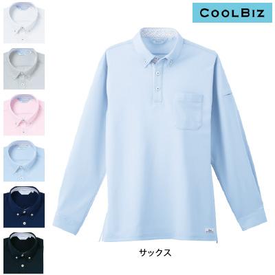 ジーベック 6185 長袖ポロシャツ スムースジャガード ポリエステル100% 軽量素材 消臭機能付き 吸汗性抜群 速乾性抜群 通気性抜群 伸縮素材