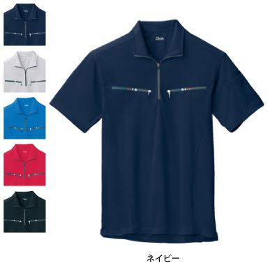 ジーベック 6160 半袖ジップアップシャツ ディンプルニット ポリエステル100% 吸汗性抜群 速乾性抜群 消臭機能付き 伸縮素材