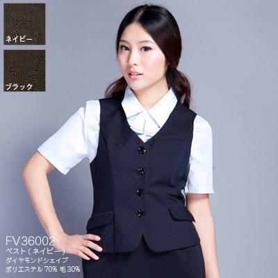 事務服・制服・オフィスウェア ヌーヴォ FV36002 ベスト 5号~19号