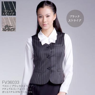 事務服・制服・オフィスウェア ヌーヴォ FV36033 ベスト 21号~23号