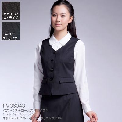 事務服・制服・オフィスウェア ヌーヴォ FV36043 ベスト 21号~23号
