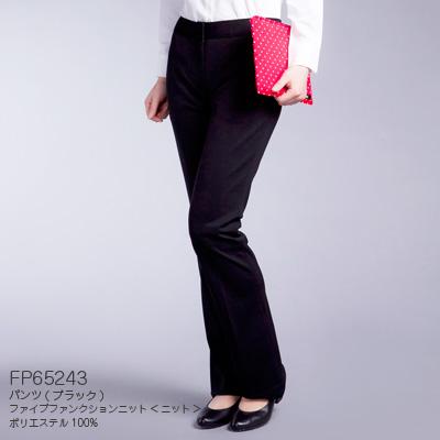 事務服・制服・オフィスウェア ヌーヴォ FP65243  パンツ 5号~19号