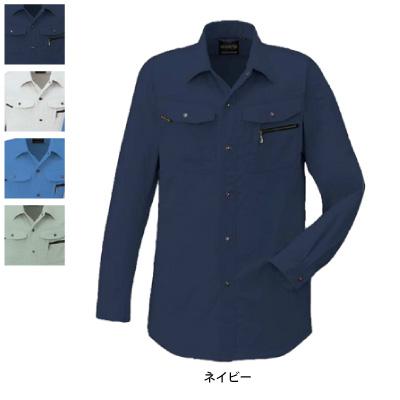 コーコス AS-938 立体カット長袖シャツ ハイストレッチソフトライトツイル ポリエステル65%・綿35% ストレッチ 帯電防止素材使用
