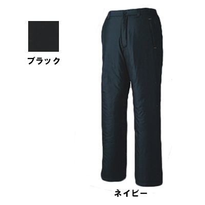 サンエス BO31355(AG31355) 防寒パンツ タフタ([表]ポリエステル100%、[裏]ポリエステル100%、[中綿]ポリエステル100%) 撥水