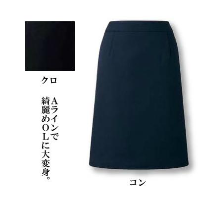 オフィスウェア ピエ S1030 Aラインスカート 17号~21号