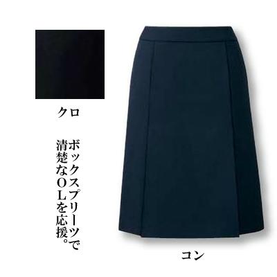 オフィスウェア ピエ S1031 ボックスプリーツスカート 23号