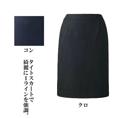 オフィスウェア ピエ S8010 スカート 23号