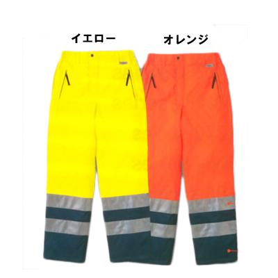 防寒着 防寒服 作業着 作業服・安全服 コーコス CE-4723 危険回避防寒スラックス M~5L
