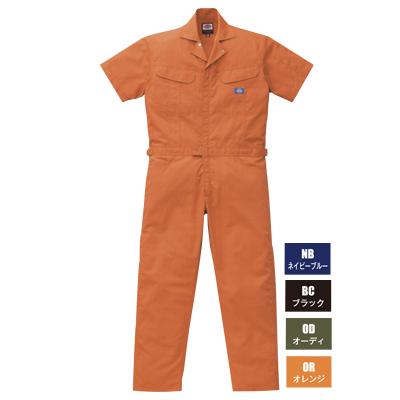 作業服 Dickies ディッキーズ 1111 半袖ツヅキ服 つなぎ 4L~5L