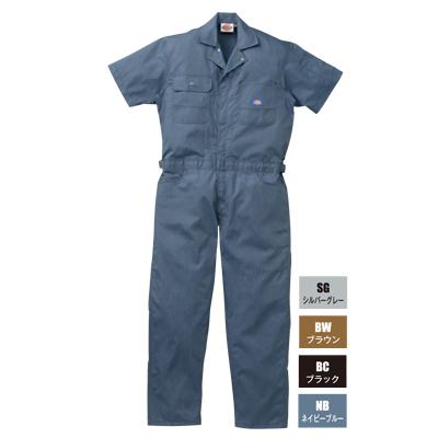 ディッキーズ 21-713(713) 半袖ストライプツヅキ服 綿70%・ポリエステル30% クラボウU CLUB使用