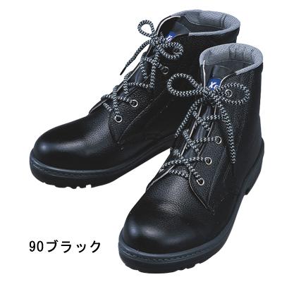 安全靴 ジーベック 85022 中編上 24~29