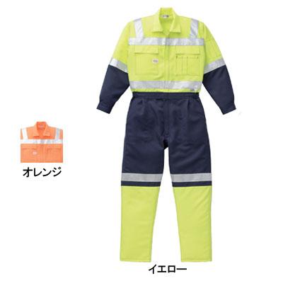 作業服 山田辰AUTO-BI 7610 反射型ツヅキ服 つなぎ 4L~5L