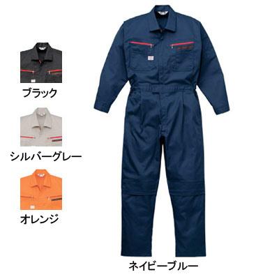 山田辰 AUTO-BI 1-1280 つなぎ服 ポリエステル65%・綿35%(プリーツ部/ポリエステル100%) ストレッチ素材使用 帯電防止織物使用