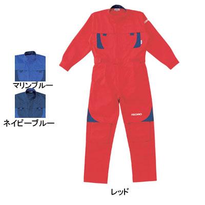 作業服 山田辰AUTO-BI 8600 レカロメディカルツヅキ服 つなぎ 4L~5L