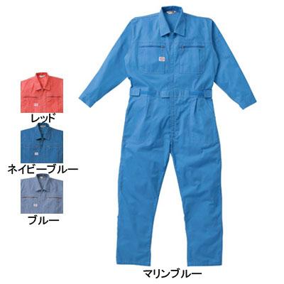 作業服 山田辰AUTO-BI 5950 ツヅキ服 つなぎ 4L~5L