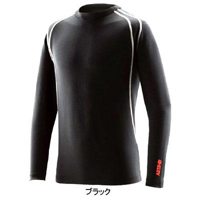 山田辰 14-9250 ロングスリーブインナーシャツ ポリエステル62%・ナイロン32%・ポリウレタン6% ストレッチ 光電子繊維使用