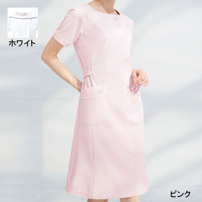 医療白衣・介護服 ソワンクレエ HI108 ワンピース S~3L