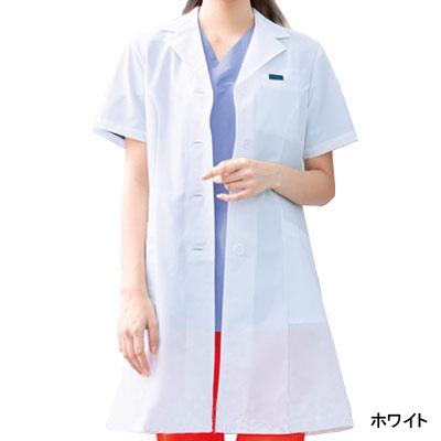 医療白衣・介護服 ソワンクレエ 2529PH 女子シングルコート半袖 S~4L