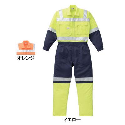 作業服 山田辰AUTO-BI 1-7610 反射型ツヅキ服 つなぎ 4L~5L