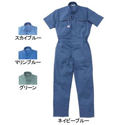 山田辰 AUTO-BI 1-1201 半袖つなぎ服 綿60%・ポリエステル40% 平織2層ストレッチ
