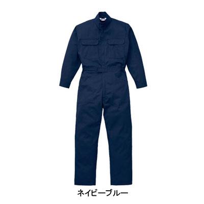 作業服 山田辰AUTO-BI 1-5101 防災ツヅキ服 つなぎ 4L~5L