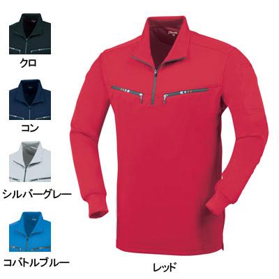 ジーベック 6165 長袖ジップアップシャツ ディンプルニット ポリエステル100% 吸汗性抜群 速乾性抜群 消臭機能付き 伸縮素材