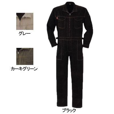 作業服・ツナギ DON P040 カバーオール― 4L