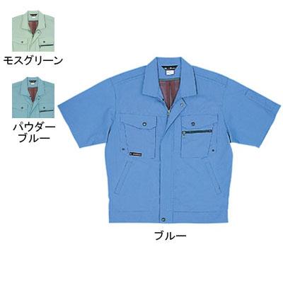 桑和 341 半袖ブルゾン 綿60%・ポリエステル40% ストレッチレベル1(伸縮率15%未満) 優れた吸汗性 ソフト加工