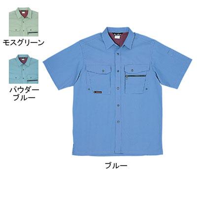 桑和 347 半袖シャツ ストレッチレベル1(伸縮率15%未満) 優れた吸汗性 ソフト加工